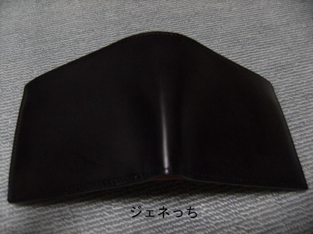 コードバン2つ折り財布を、表側