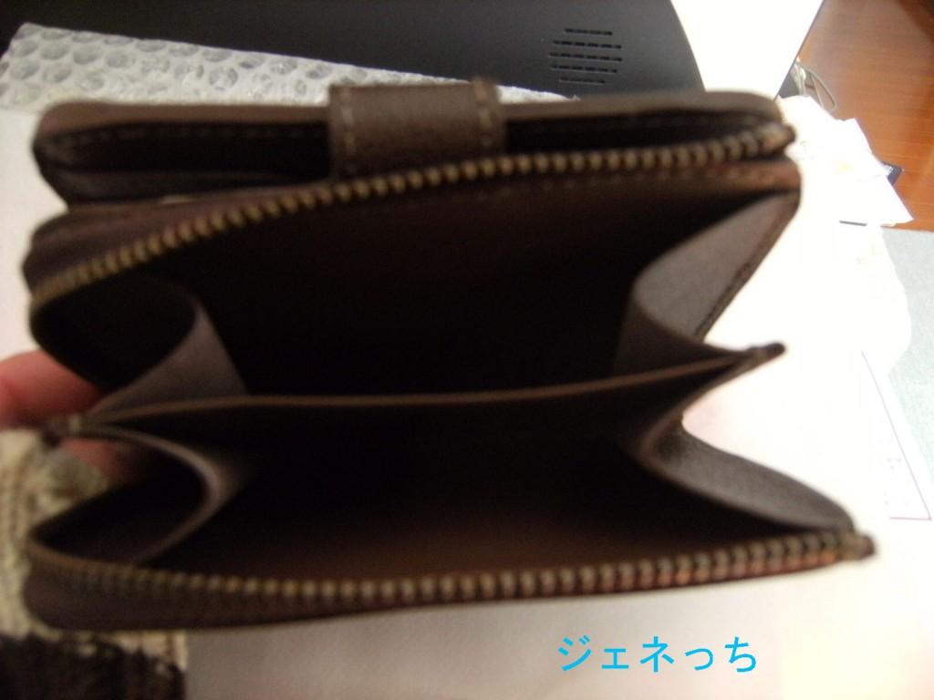 二つ折り財布小銭入れ開ける