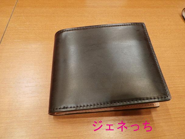コードバン2つ折り財布鹿毛(こげ赤茶)