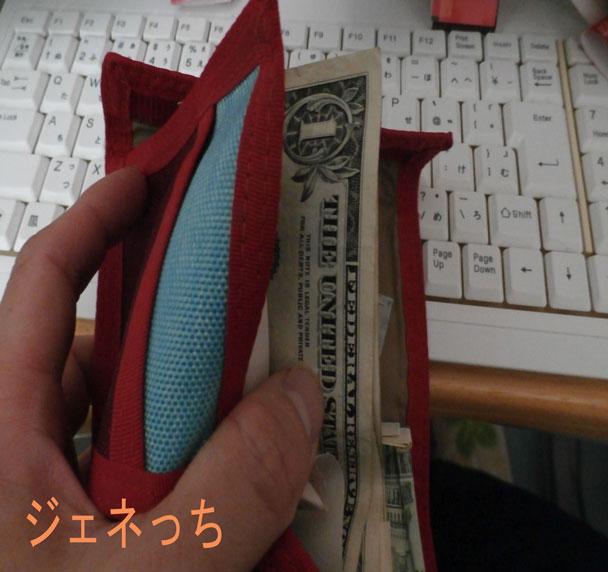 お財布にお札