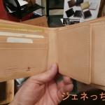 フライングホース2つ折り財布