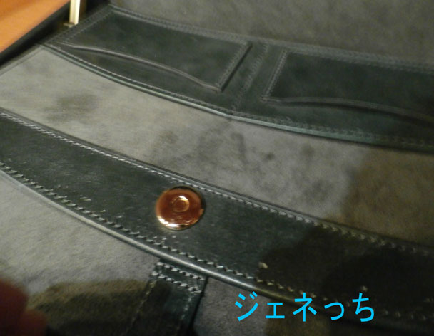 ロイヤルレガッタ内ポケット