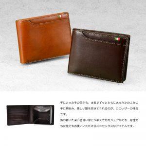 BOX小銭入れ21ポケット二つ折り財布