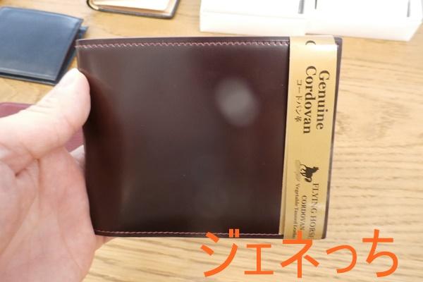 グレンチェックコードバン2つ折り財布