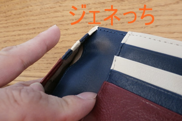 JOGGO二つ折り財布のポケット