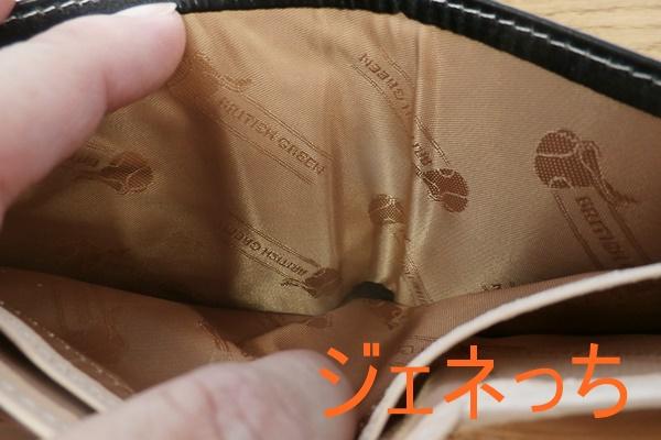 ブライドル2つ折り財布お札入れにロゴ