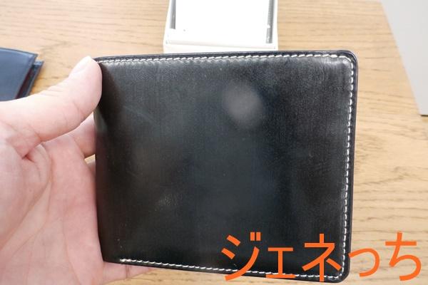 グレンチェックブライドル2つ折り財布