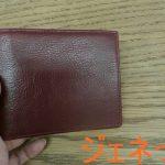 JOGGOの2つ折り財布