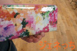 エーテル花柄長財布