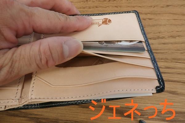 ブライドル2つ折り財布ポケット内側ブリティシュグリーンのロゴ