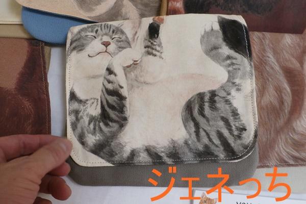 フェリシモ YOU+MORE! あら! ついてきちゃったの? ベルトループ引っ掛けポケットの会 猫