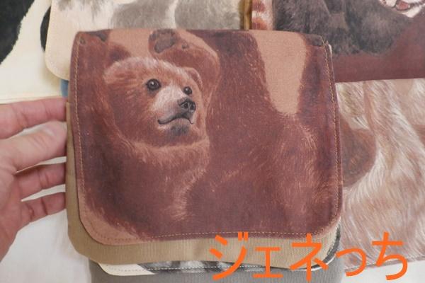 あら! ついてきちゃったの? ベルトループ引っ掛けポケットの会 クマ