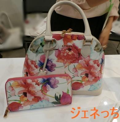 エーテルのアートレザーバッグと財布
