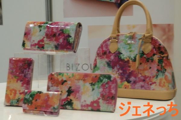 エーテルバッグや財布、キーケース