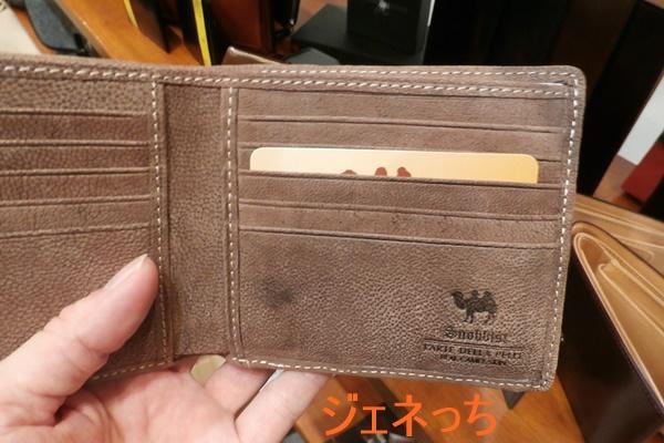 グレンチェックのラクダ革の2つ折り財布