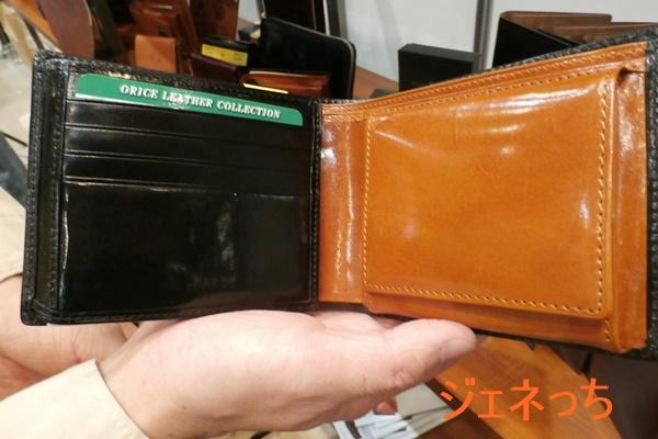 グレンチェックのオリーチェ2つ折り財布