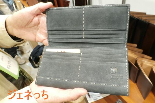 グレンチェックラクダ革の長財布