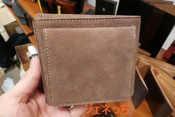 グレンチェックのらくだの革の2つ折り財布小銭入れ側