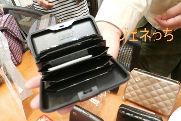 カードケース蛇腹式
