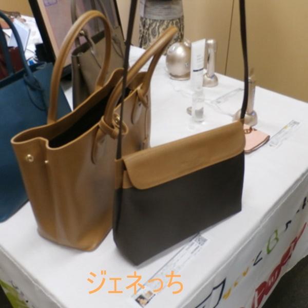 イタリア産オリジナルバッグの、バッグインバッグ