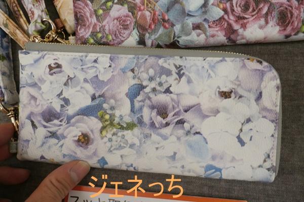 フェリシモ 花と暮らす スッと取り出すしぐさも美しいすっきりスマートな長財布の会フェアリーブルー