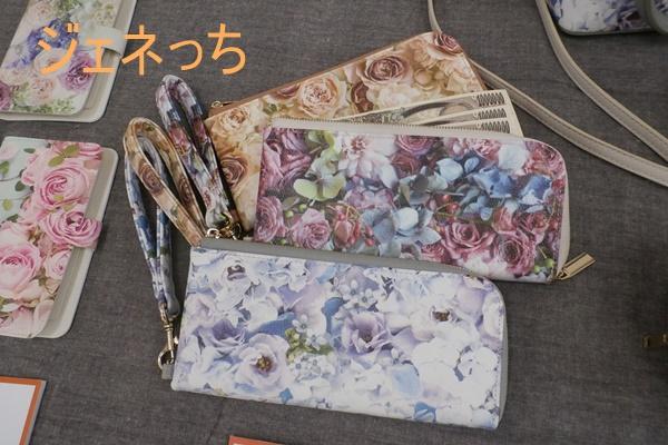 フェリシモ 花と暮らす スッと取り出すしぐさも美しいすっきりスマートな長財布の会