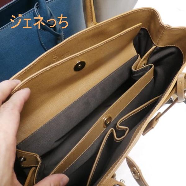 イタリア産牛革トートバッグのなかのバッグインバッグ、もちろん外して使えます。
