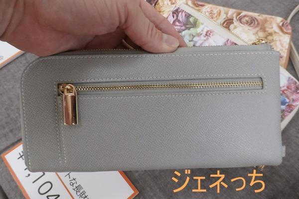 花と暮らすスッと取り出すしぐさも美しいすっきりスマートな長財布の会長財布裏側