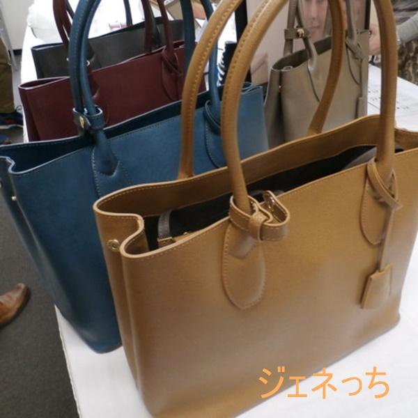 イタリア製オリジナルバッグ