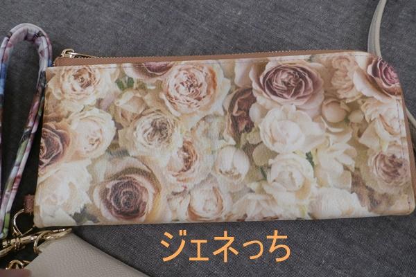 花と暮らすスッと取り出すしぐさも美しいすっきりスマートな長財布の会 お花が、きれいです