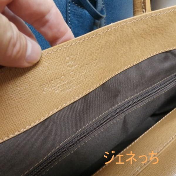 イタリア産牛革トートバッグの刻印