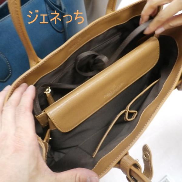 オリジナルトートバッグの中、おまけの収納ポシェットやバッグインバッグもあります