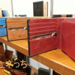 セドウィック社製のブライドルレザー2つ折り財布