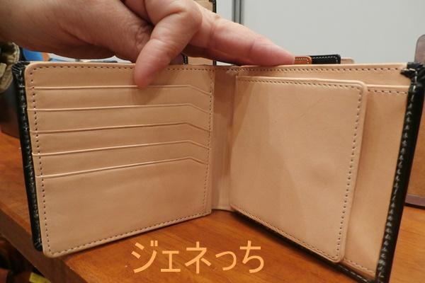ブリティッシュグリーン2つ折り財布