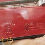 二つ折り財布 メンズ ブライドルレザー 財布 BRITISH GREEN ブリティッシュグリーン 牛革 札入れ メンズ グレンフィールド