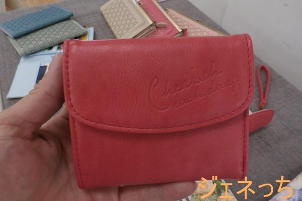 フェリシモ 幸運呼び込む ラッキーピンクのスリムミニ財布