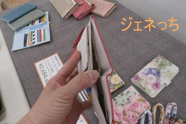 幸運呼び込むラッキーピンクのスリムミニ財布、お札入れ、ちらっと