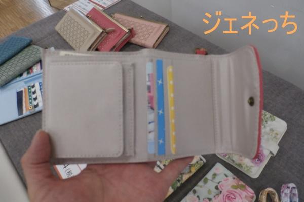 幸運呼び込むラッキーピンクのスリムミニ財布 カード入れや、小銭入れ