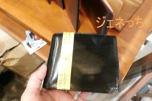 オリーチェの2つ折り財布