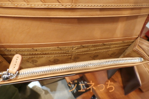 ミュージアムカーフ長財布小銭入れ部分と、カードポケット