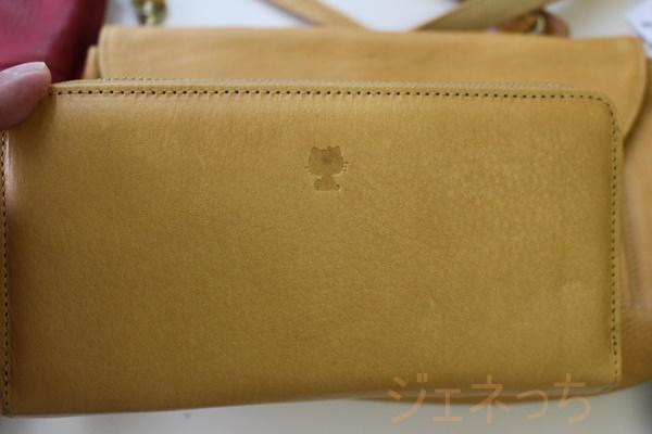 ハローキティの日本製レザーやりくり仕様財布