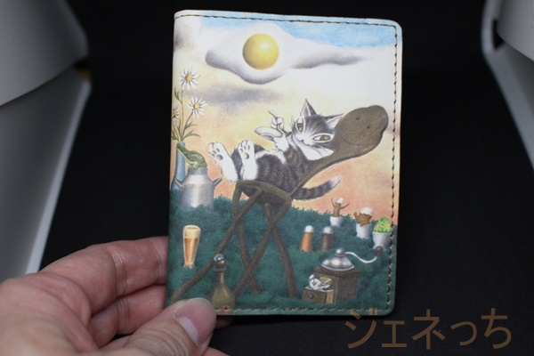 ダヤン アート2面パス(目玉焼きの焼き具合)