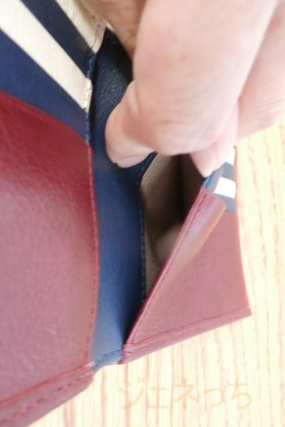 JOGGO2つ折り小銭入れなし、ポケット出し入れしやすい