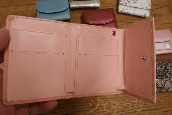 ミニ財布開くと、こんな感じ