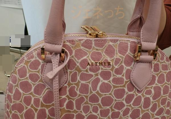 ロゼ・ド・クールのバッグ