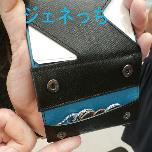 薄いお財布abrAsusu 小銭入れ部分