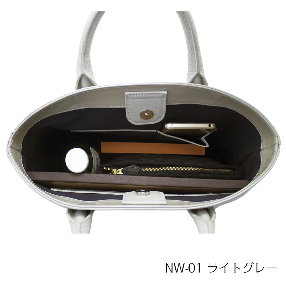 NW-01 エナメルライン トート ライトグレー使い方のイメージ