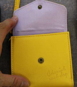 幸運呼び込むラッキーシトラス 手のり財布は、こんな感じ