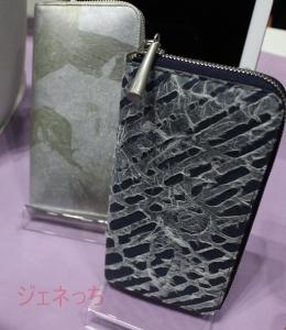 ナガタニ長財布和紙が、表面に