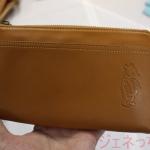 レザーやりくりファスナー長財布[日本製]くまのプーさん